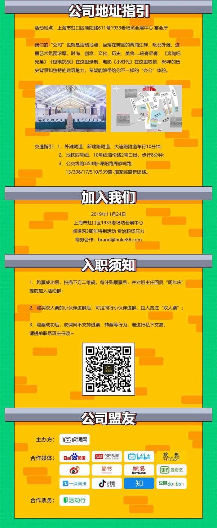 网站公告_02.jpg