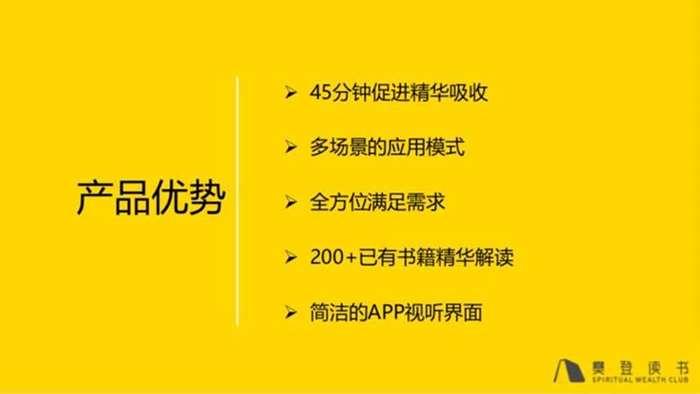 WeChata7de776032a933523ce6a69a16e7a518.png
