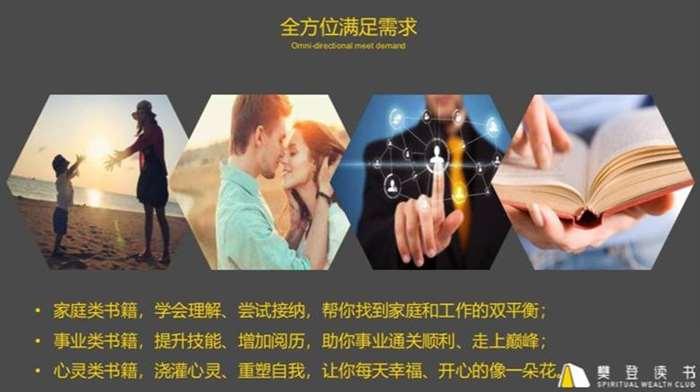 WeChat23111253cd2a9c45214623ddaa2723e3.png