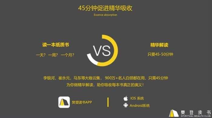 WeChatb23ac38254e397f0bdb05e921eaf2e5a.png