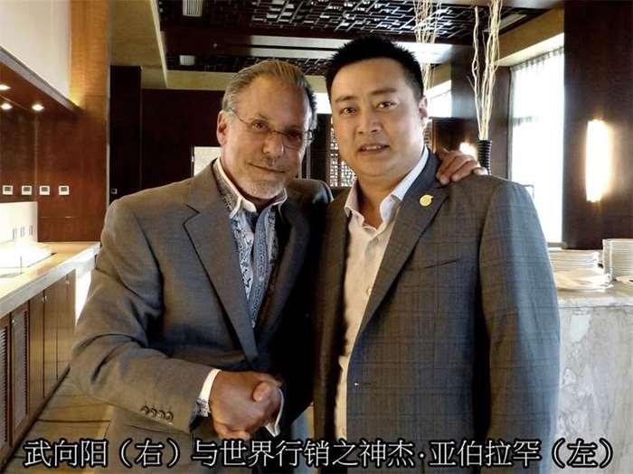 武向阳与世界行销之神杰·亚伯拉罕(左).jpg