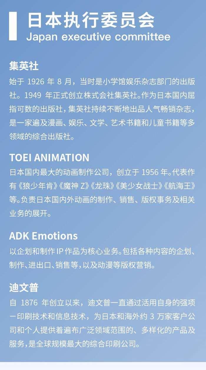 武汉详情页分开版-05.jpg