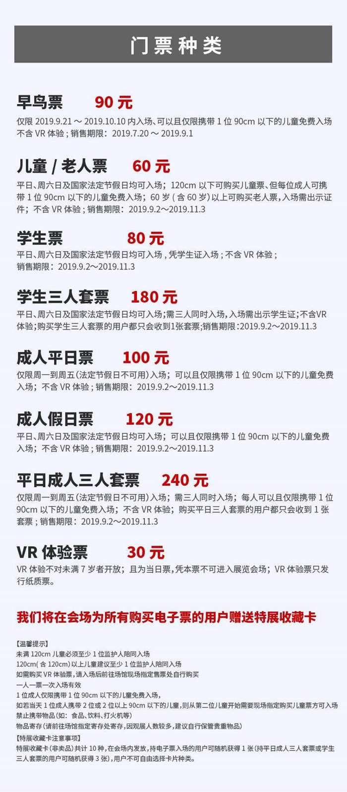 武汉详情页分开版-09 .jpeg