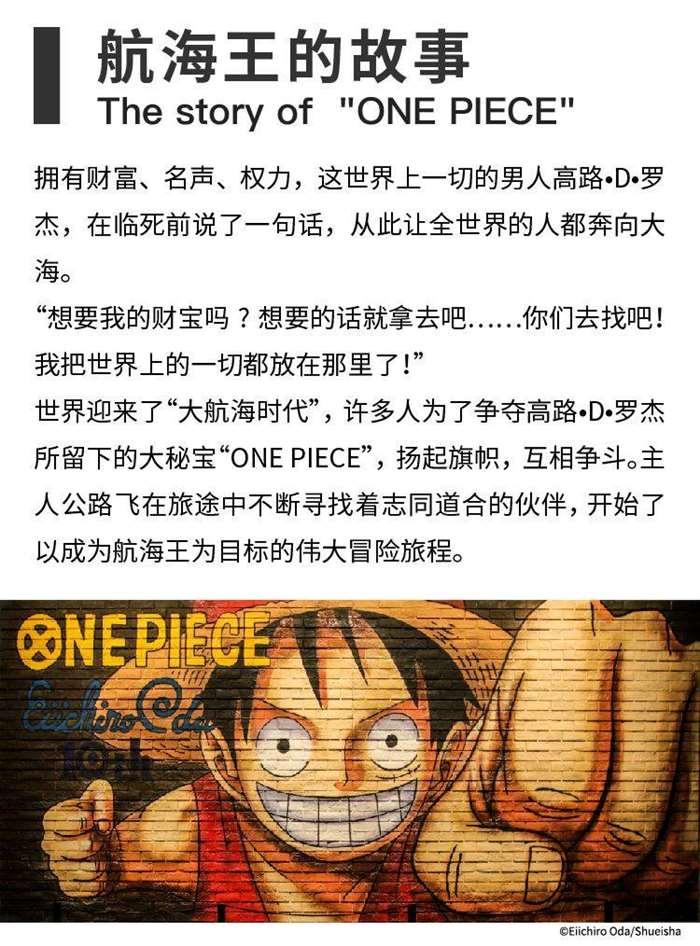长沙详情页分开版_-03.jpg