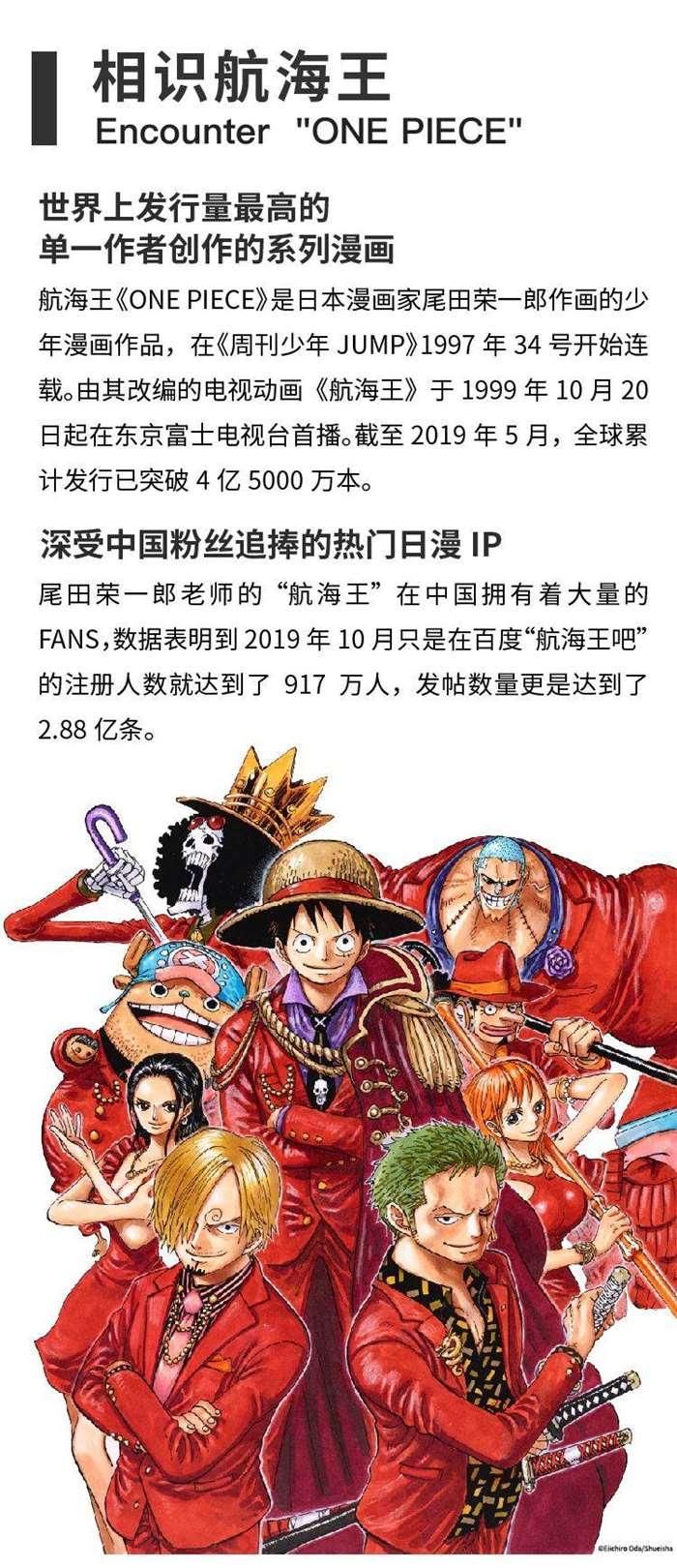 长沙详情页分开版_-02.jpg