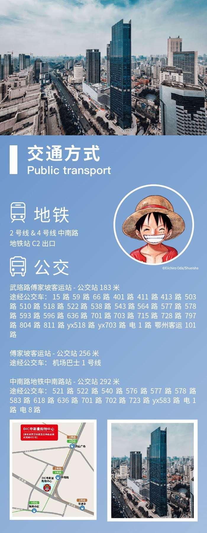 武汉详情页分开版-08.jpg