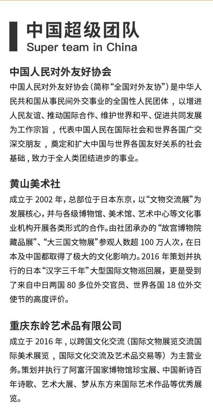 长沙详情页分开版_-06.jpg