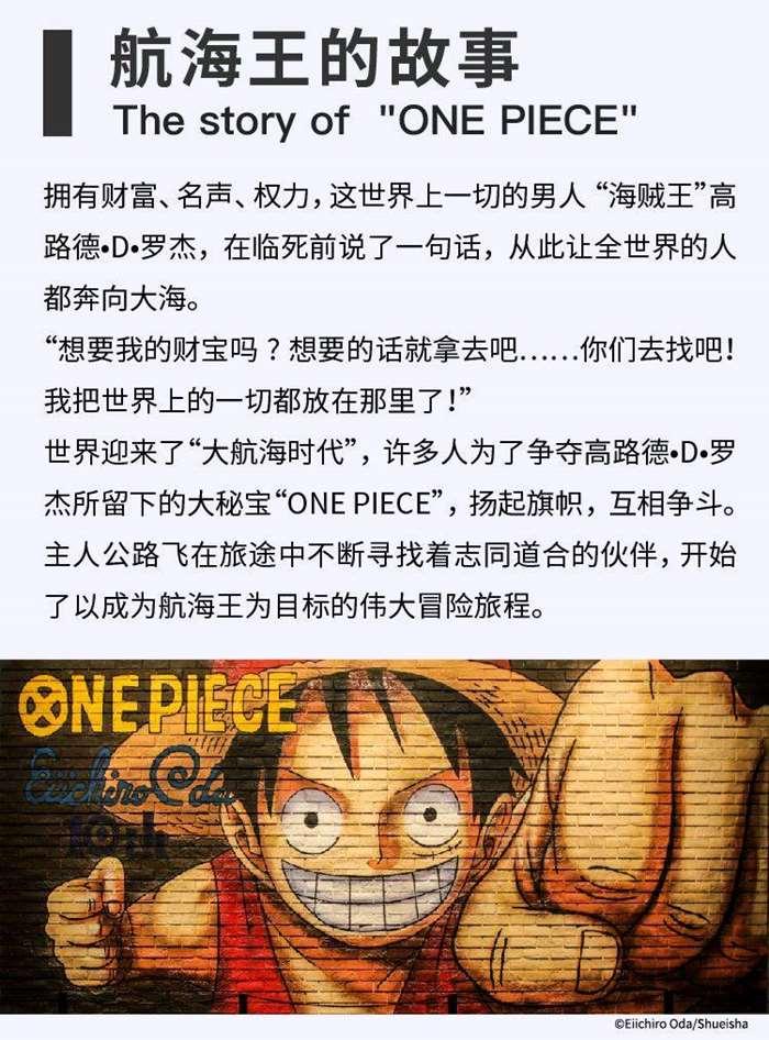 武汉详情页分开版-03.jpg