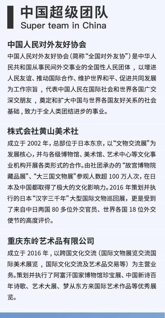 武汉详情页分开版-06.jpg