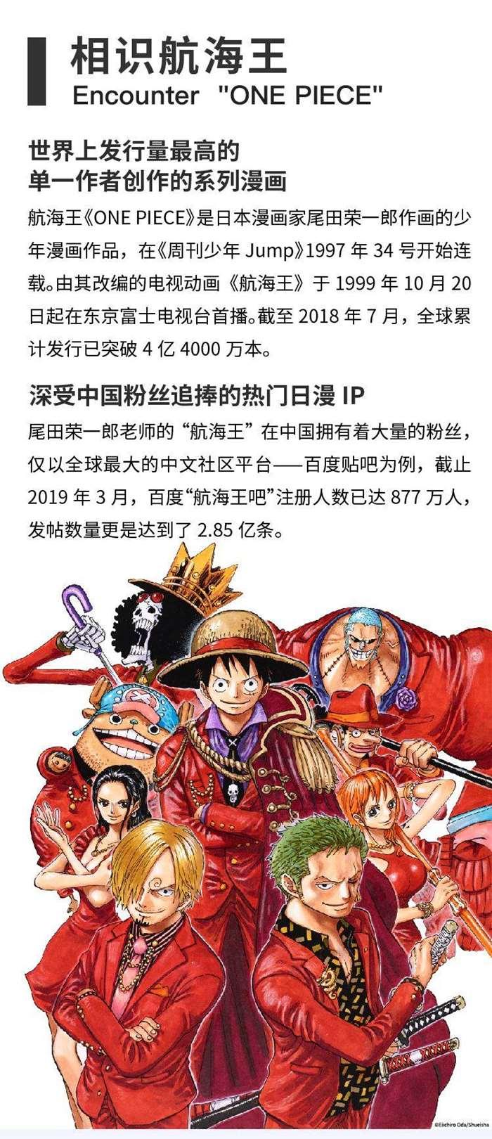 武汉详情页分开版-02.jpg