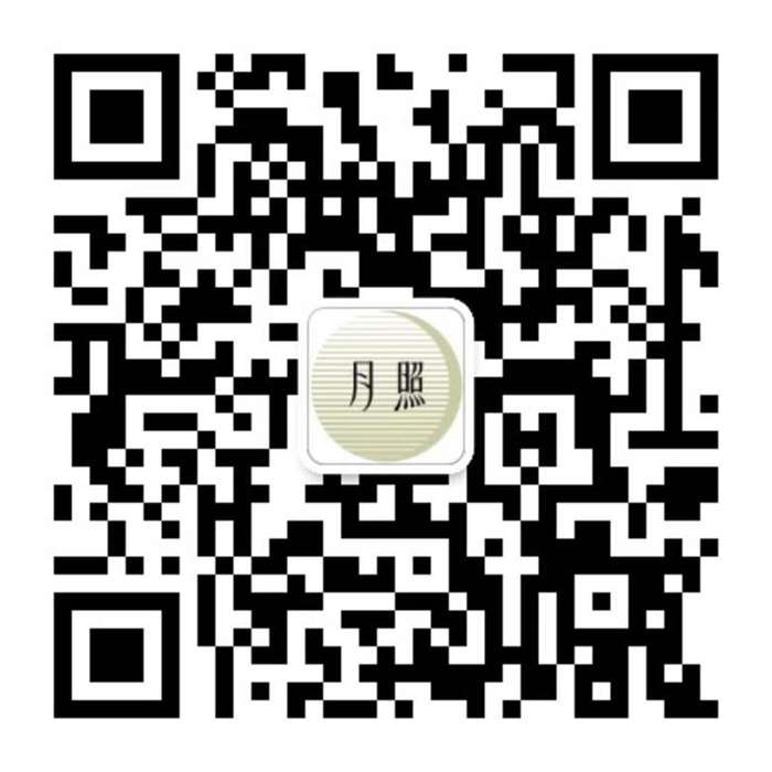 微信图片_20190904164025.jpg