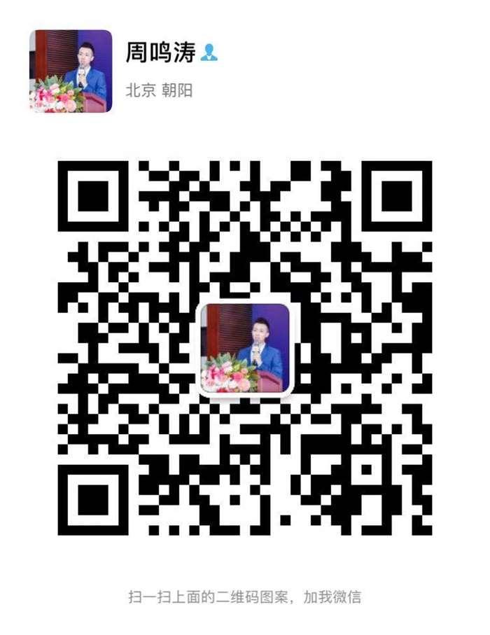 微信图片_20191128172811.jpg
