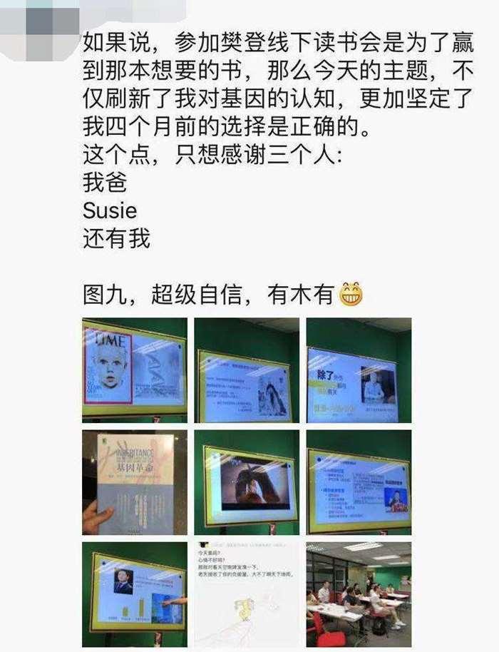 微信图片_20190911094051_看图王(1).jpg