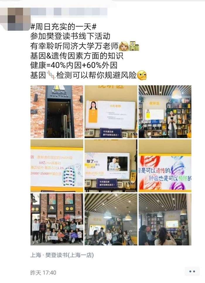 微信图片_20191106102614_看图王(1).jpg