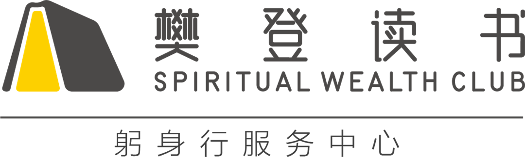 躬身行logo.png