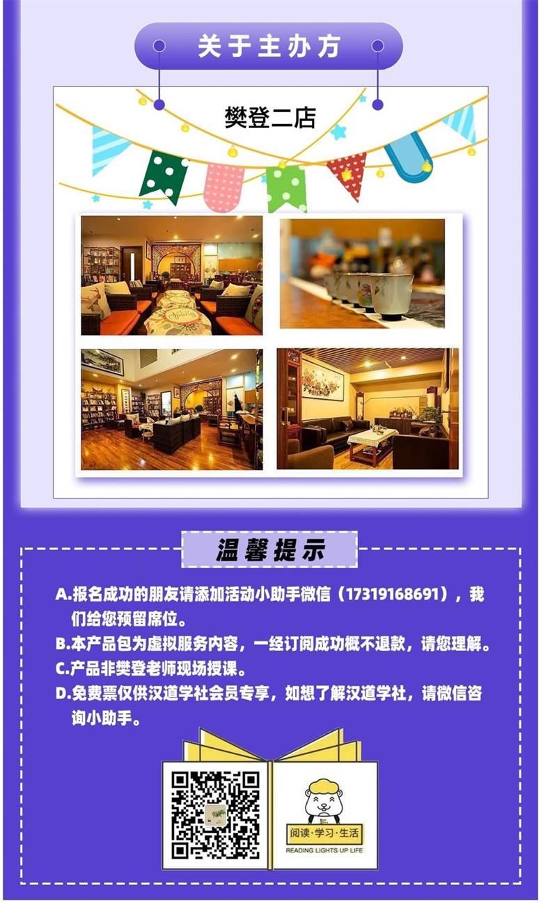 0114_1 - Copy.jpg