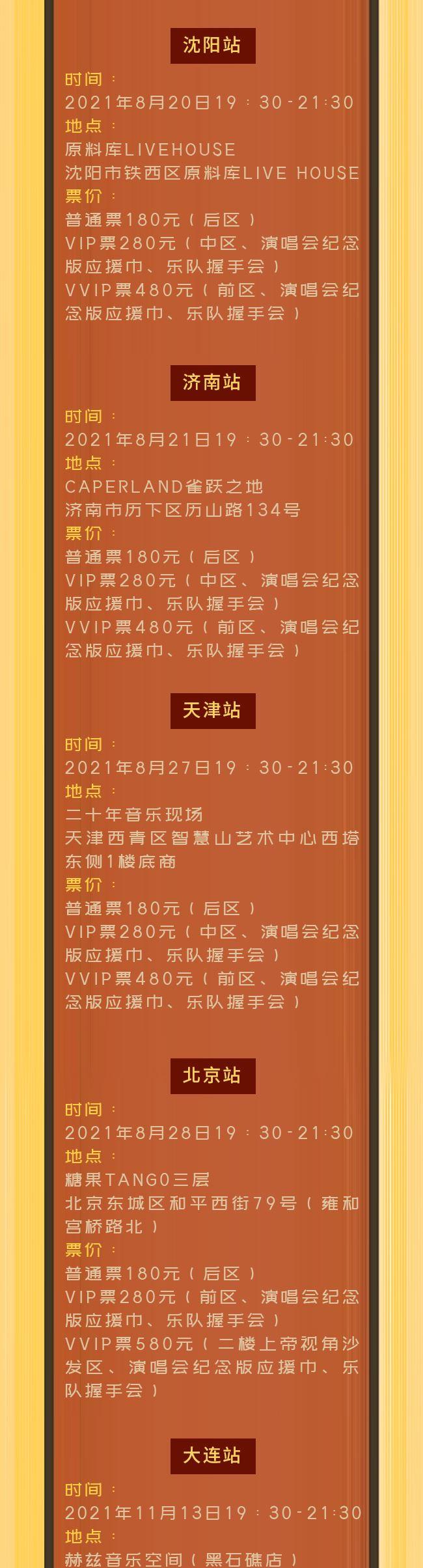 beyond合集长图文_05.jpg
