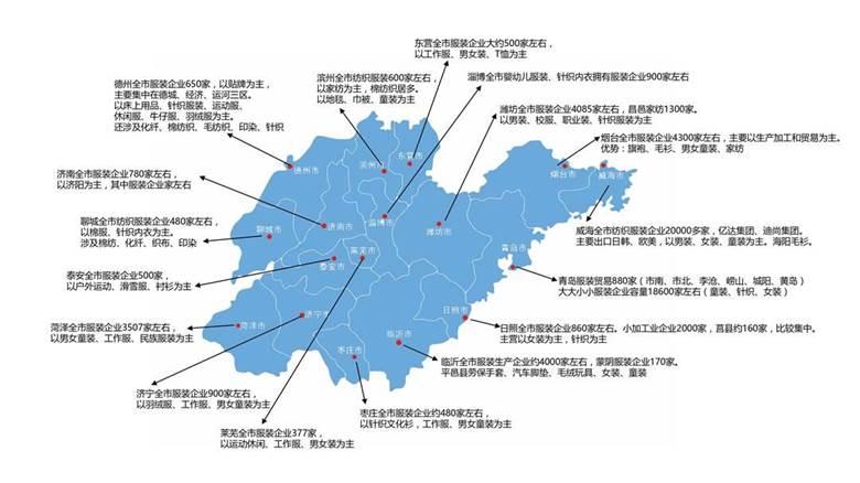 山东省服装厂地图.jpg