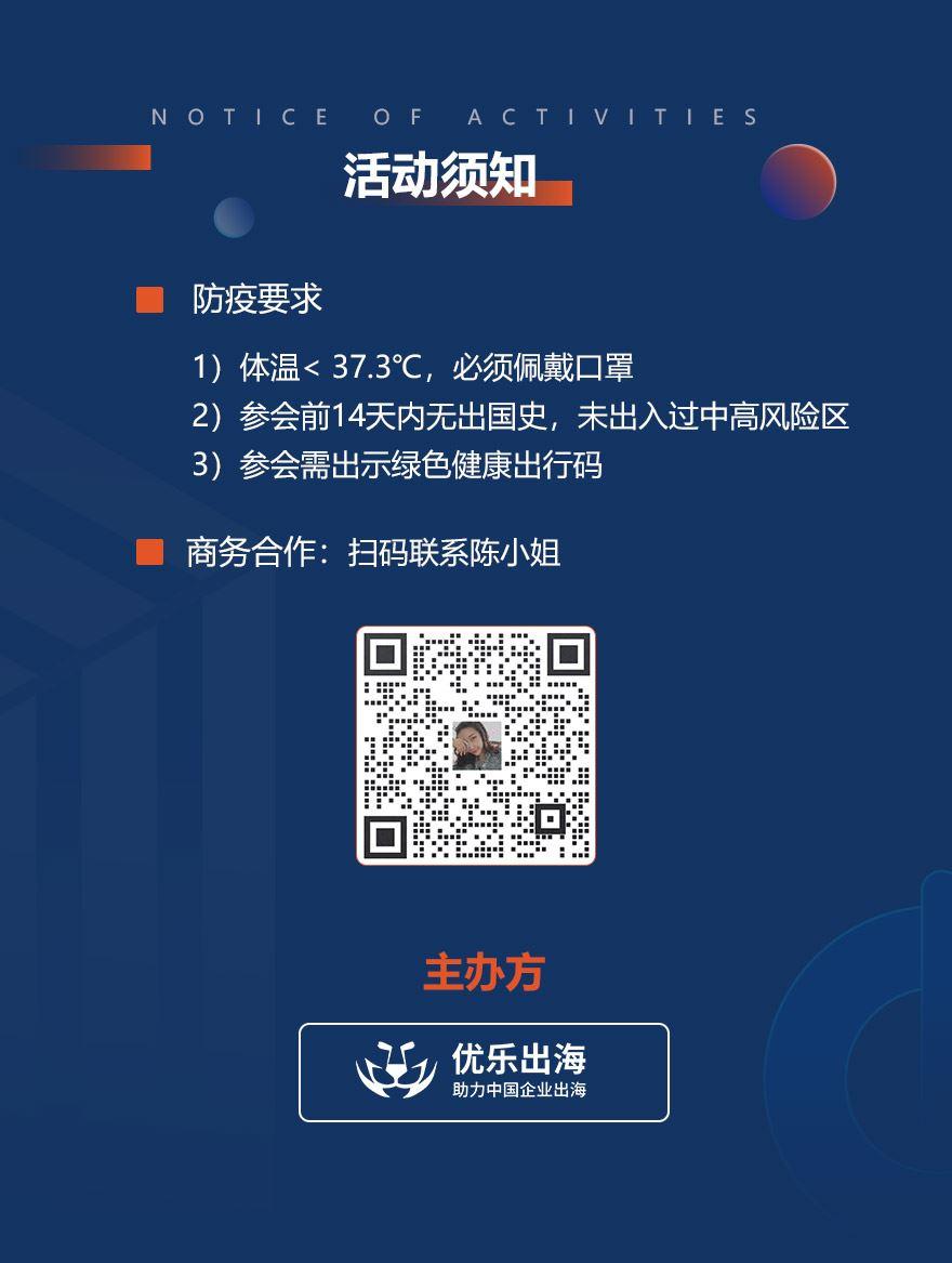 (亚马逊新品站内及站外引流分享会)详情页_03.jpg