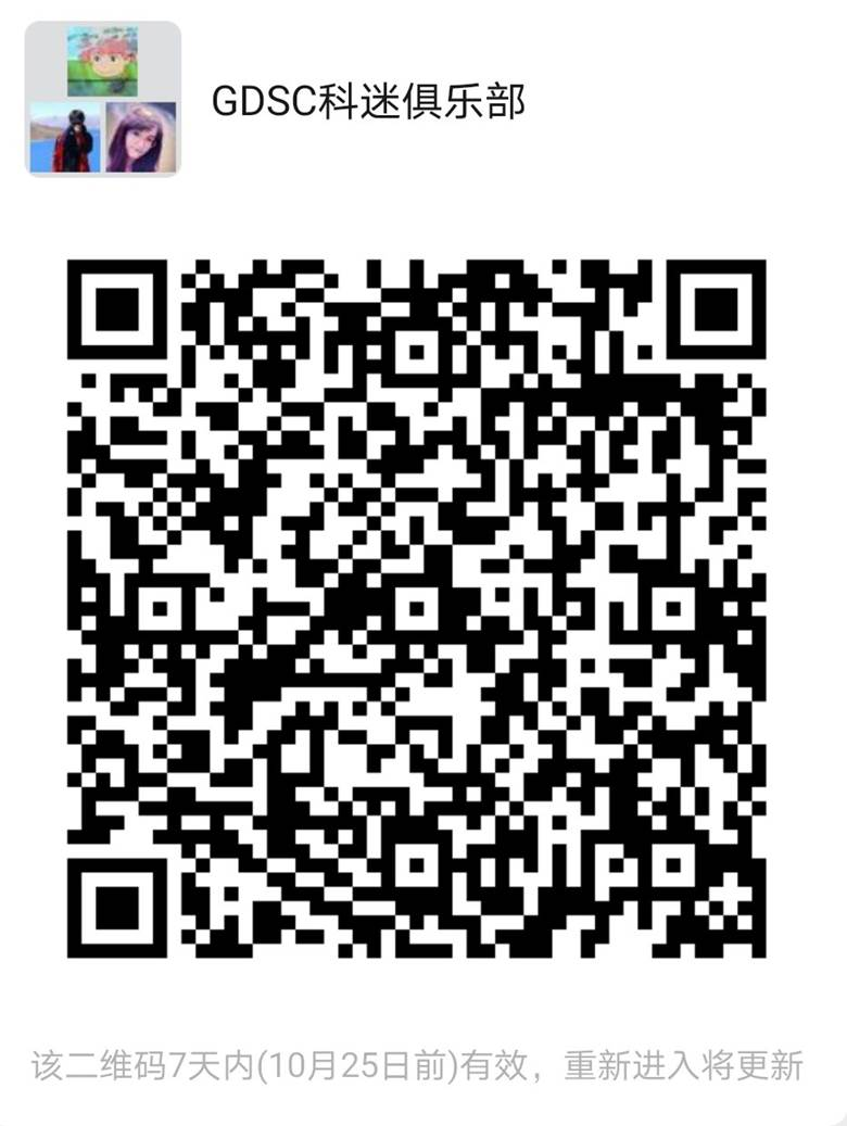mmqrcode1603009227390.png