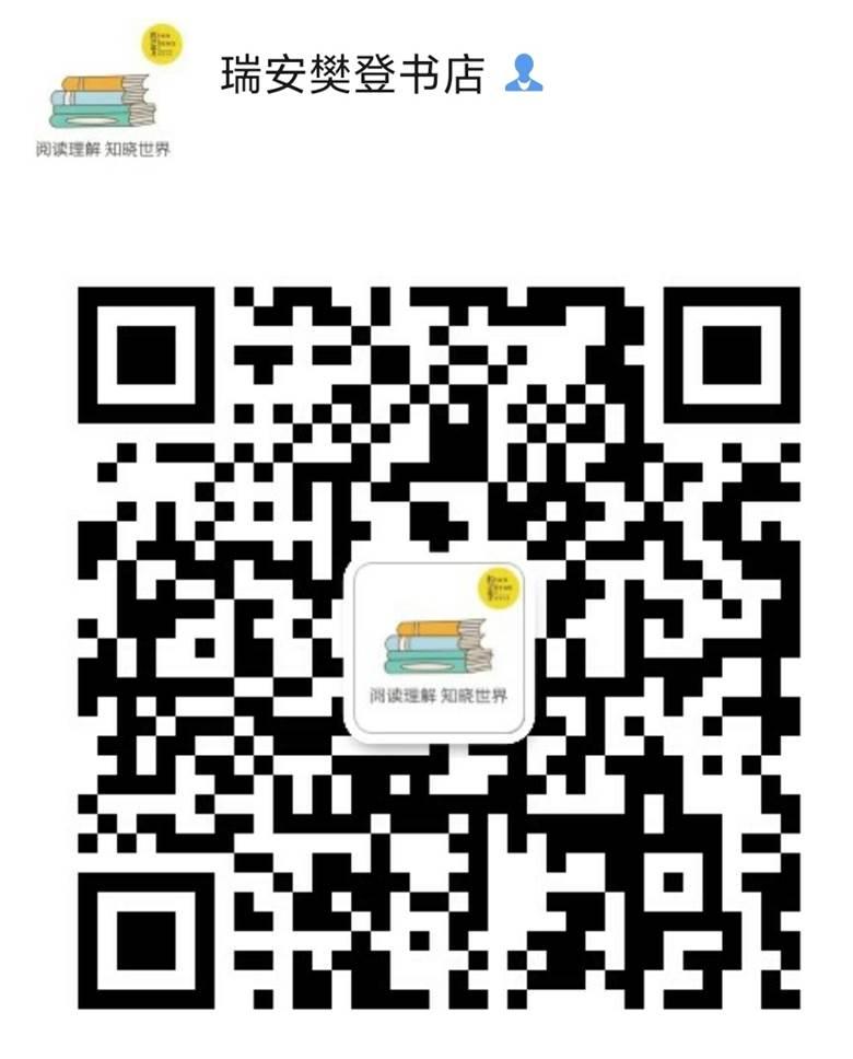 微信图片_20201216160150.jpg