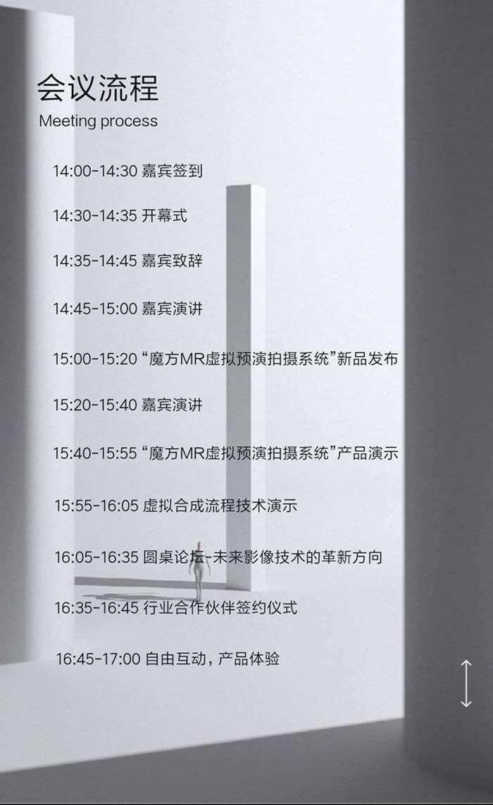 微信图片_20190726184529_看图王(1).png