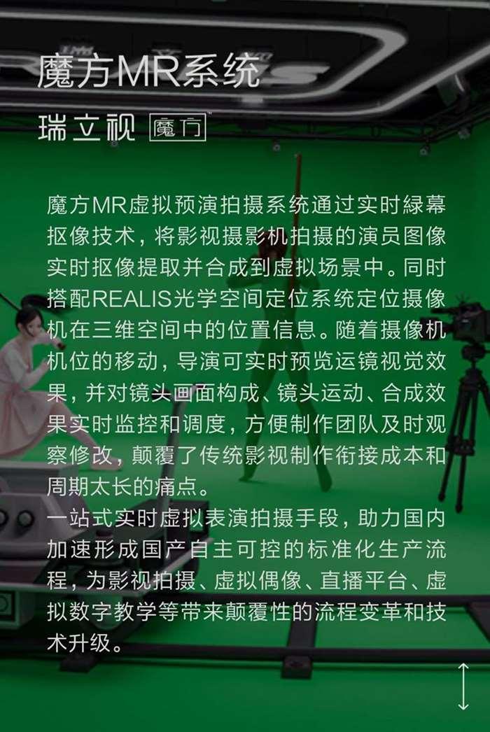 333微信图片_201907261845295_看图王.png
