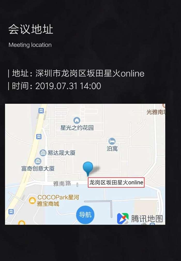 777微信图片_201907261845293_看图王.png