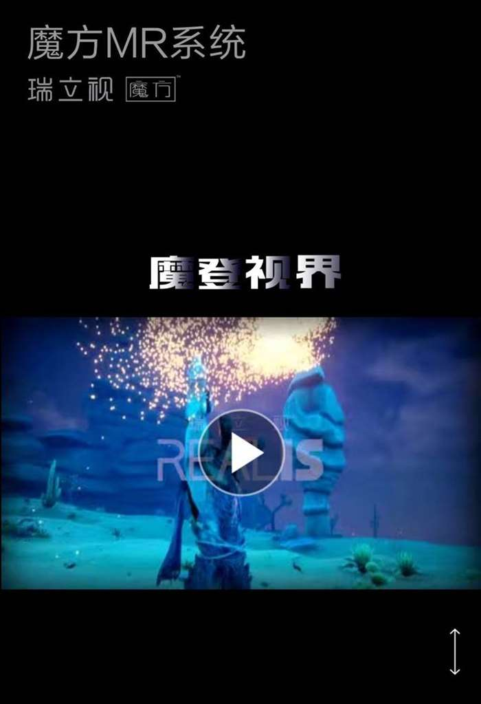 222微信图片_201907261845294_看图王.png