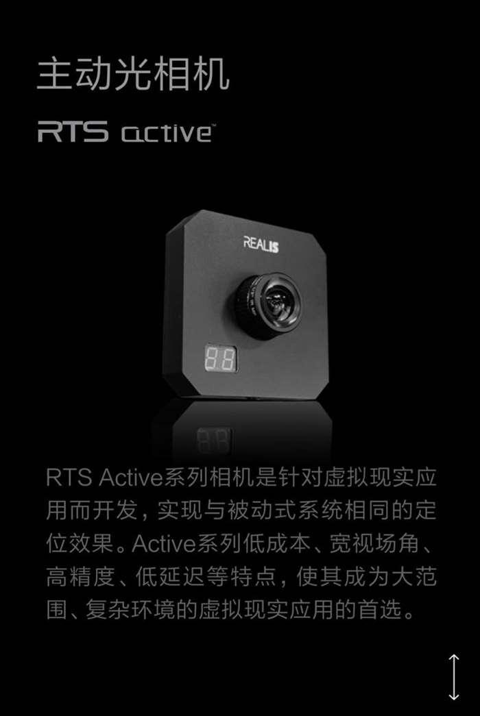 555微信图片_201907261845296_看图王.png
