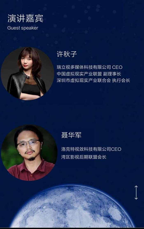 123微信图片_201907261845291_看图王.png