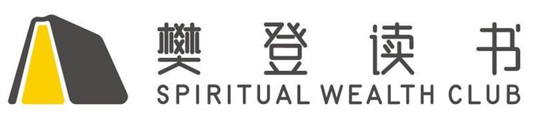 【确认版横版】樊登读书app logo.jpg