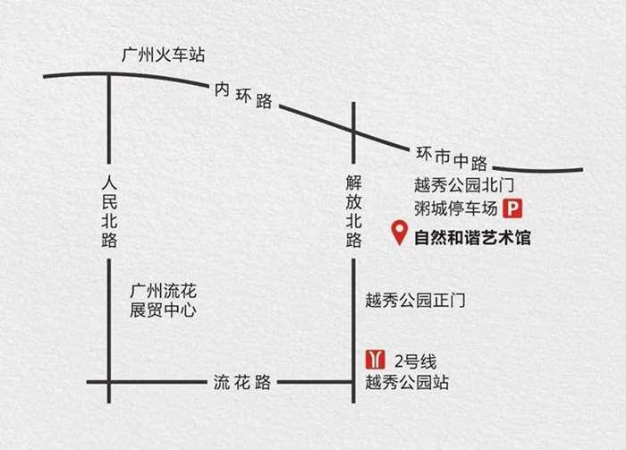 路线指引路.jpg