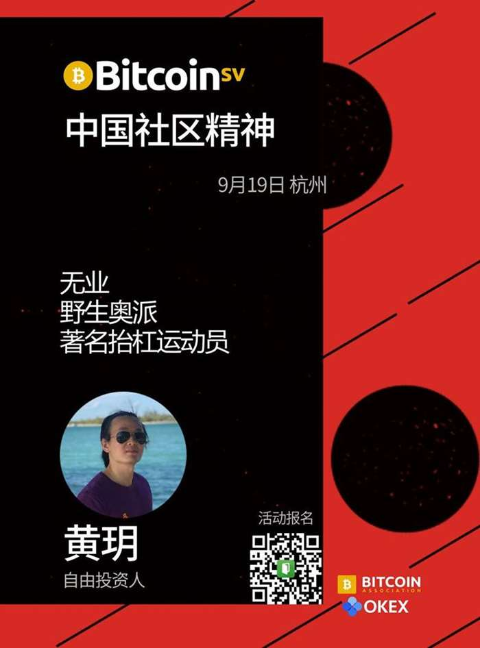 黄玥.png