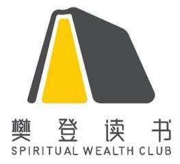樊登logo.jpg