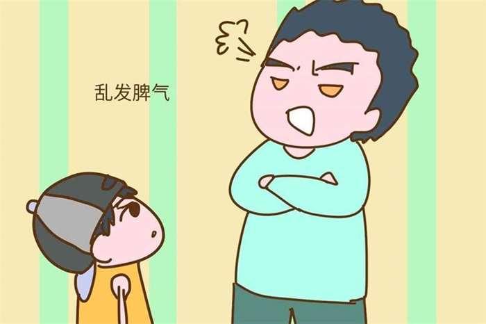 发怒的爸爸.jpg