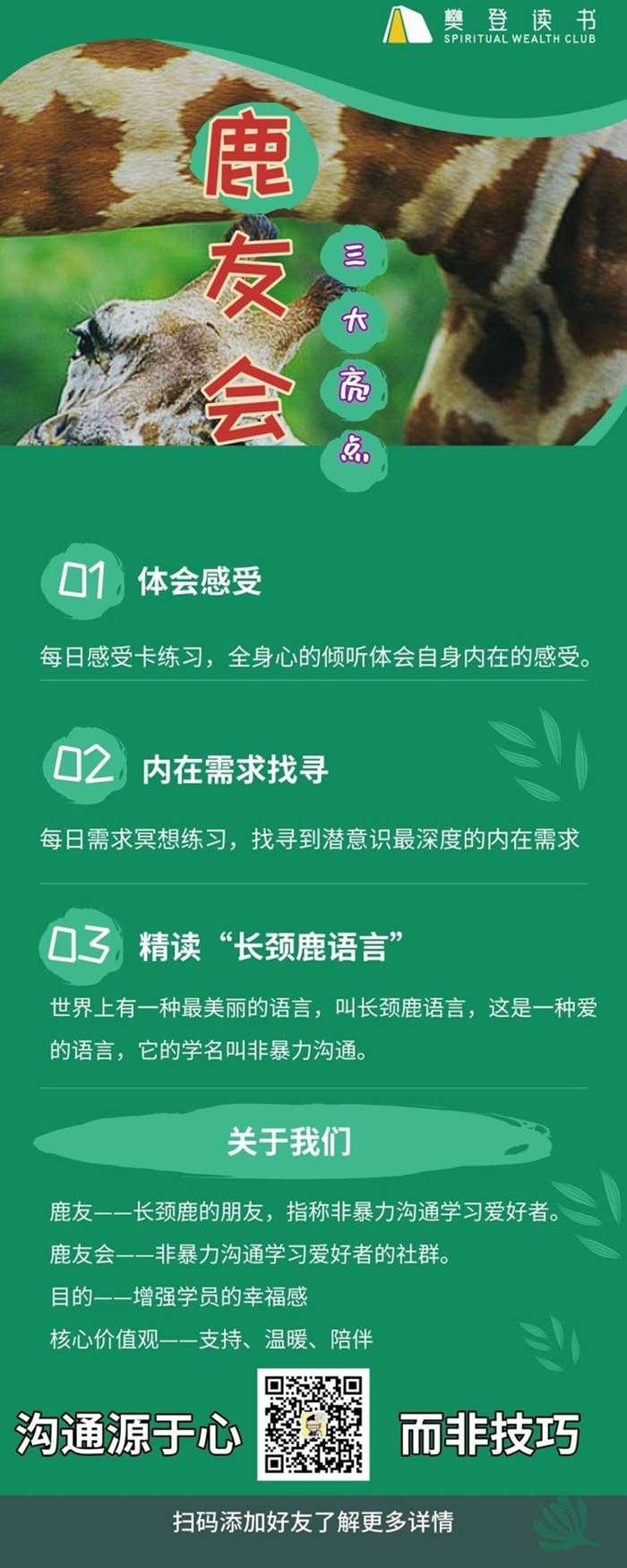 默认标题_长图海报_2019.08.08.png