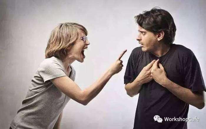 暴力沟通场景.jpg