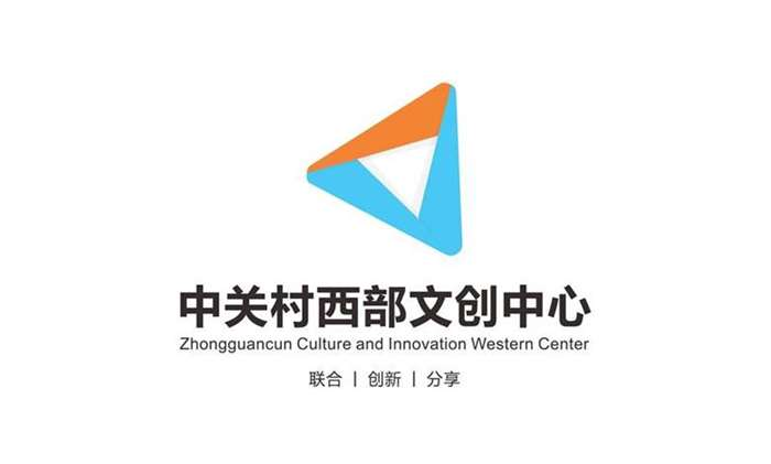 中关村西部文创中心.jpg