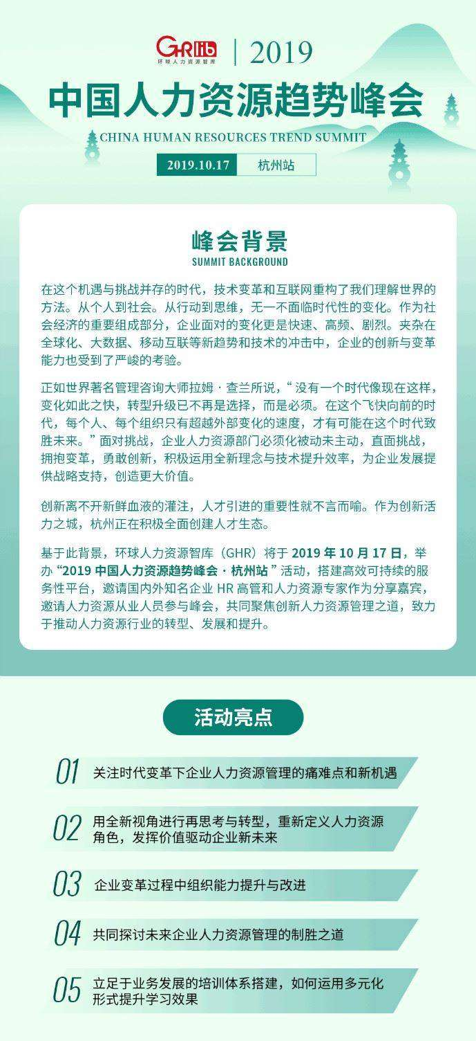 杭州9.24_meitu_1.jpg
