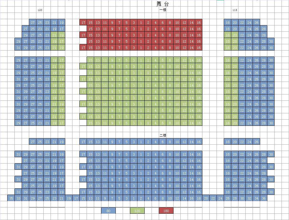 座位图.JPG