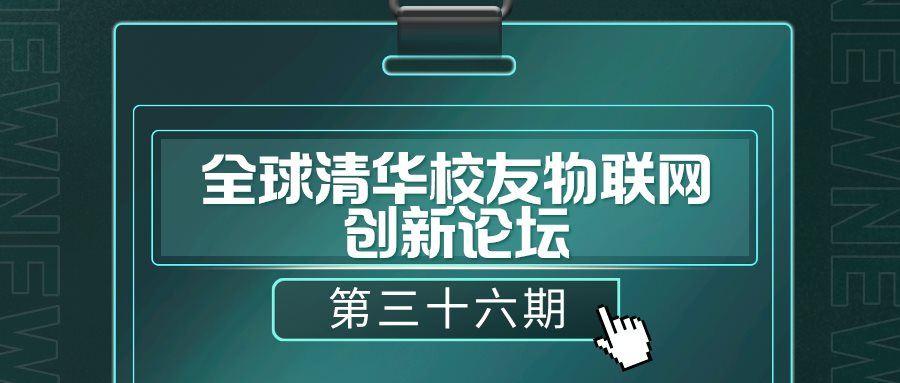 默认文件1620288295480.png