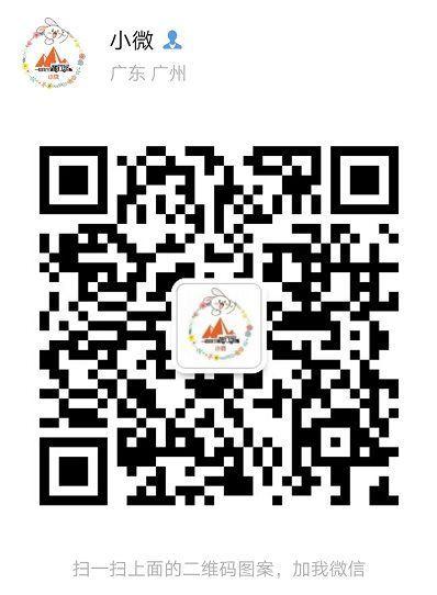 微信图片_20210201181405.png