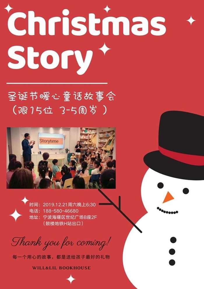 Christmas Story.png