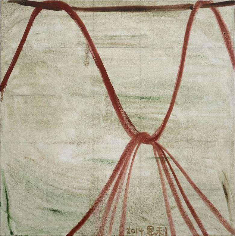 尼龙绳 (一)2014 布上油画 100×100cm小图.jpg