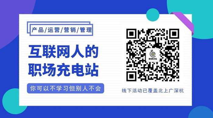 默认标题_横版二维码_2019.08.20.png