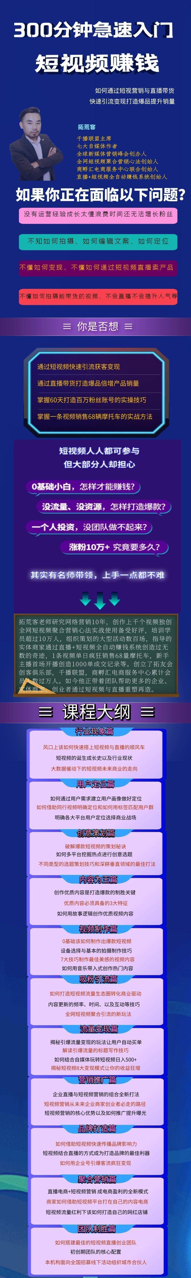 最新线上课程.jpg
