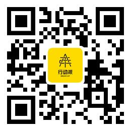 珠海招募二维码.png