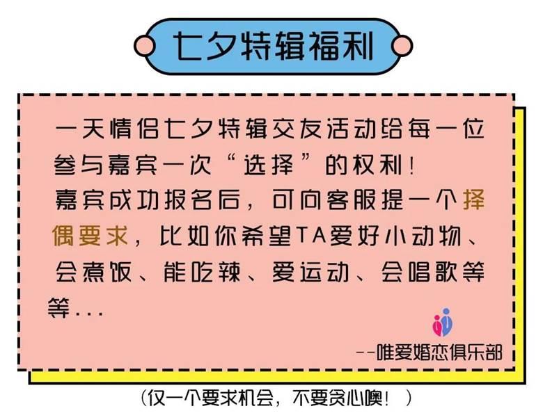 WeChat 圖片_20200802093040.jpg