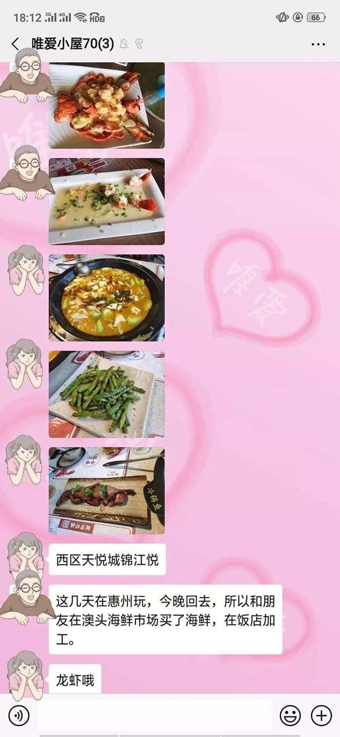 WeChat 圖片_20190907094018.jpg